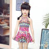 兒童泳衣女孩寶寶可愛連身游泳衣中大童公主女童韓國裙式防曬泳裝