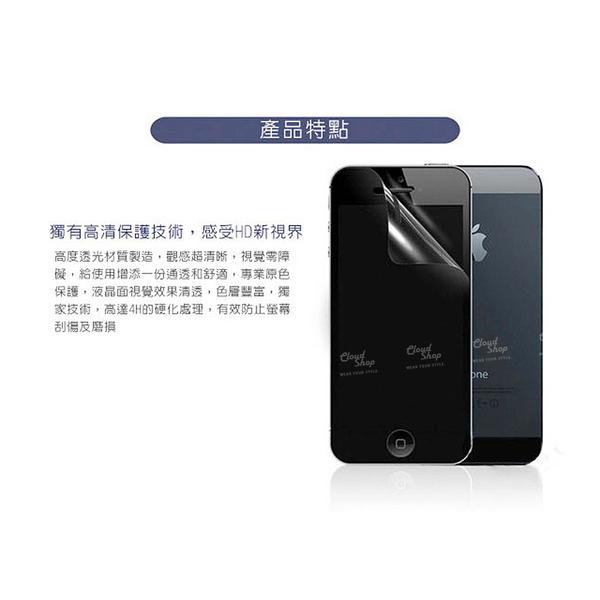 ASUS ZenFone4 Max ZC554KL 非滿版高清亮面保護貼 保護膜 螢幕貼 軟膜 不碎邊