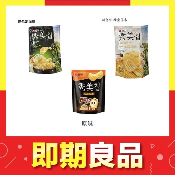 即期 韓國農心秀美洋芋片 85g 蜂蜜芥末 羅勒青醬【庫奇小舖】