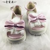 Lolita鬆糕涼鞋蝴蝶結坡跟女鞋