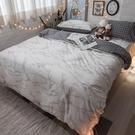 白大理石 A3枕套乙個 100%精梳棉 台灣製 棉床本舖
