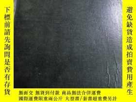 二手書博民逛書店Chemical罕見Week(化學周)Vol.165 No.1-