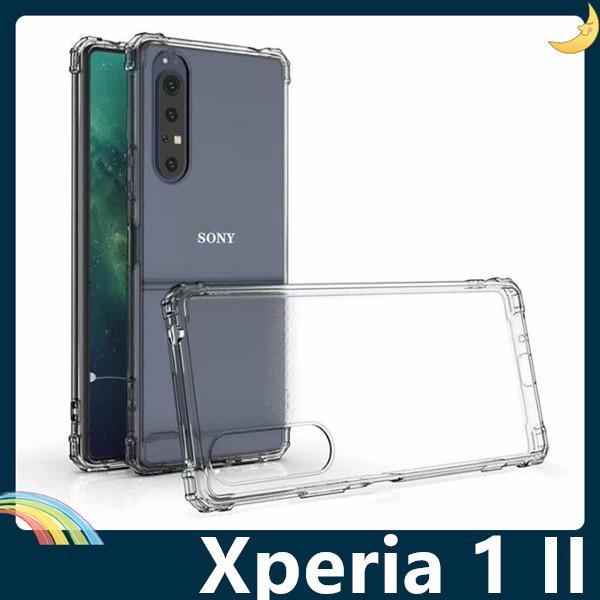 SONY Xperia 1 II 6D氣囊防摔空壓殼 軟殼 四角加厚氣墊 全包款 矽膠套 保護套 手機套 手機殼