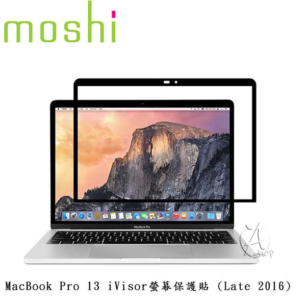 【A Shop】 Moshi MacBook Pro 13 專用 iVisor 螢幕保護貼 (Late 2016)