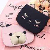 iPad保護套9.7寸air2皮套11pro10.5英寸迷你2可愛mini4網紅 KOKO時裝店