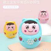 不倒翁故事機早教機學習機音樂燈光寶寶嬰兒童益智玩具0-1-3-5歲 QQ4503『優童屋』