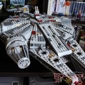 兼容樂高星球大戰飛船拼裝積木兒童益智模型玩具【聚可愛】