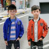 男童外套 秋款連帶夾克中大童男童兒童秋裝童裝7245 辛瑞拉