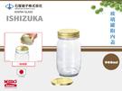 日本 石塚硝子ADERIA 玻璃罐/密封...