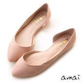 amai粉嫩Baby-尖頭側空平底便鞋 粉