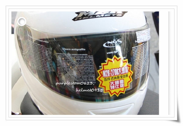 林森●M2R全罩安全帽,TA-2700(加大款)專用鏡片
