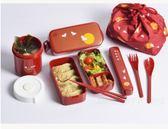 新年鉅惠雙層飯盒便當盒日式餐盒可微波爐加熱塑料 分隔午餐盒 東京衣櫃