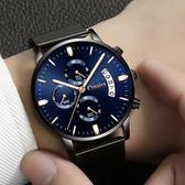 抖音紅人同款手錶男士全自動石英錶三眼6針秒錶計時運動防水男錶  范思蓮恩