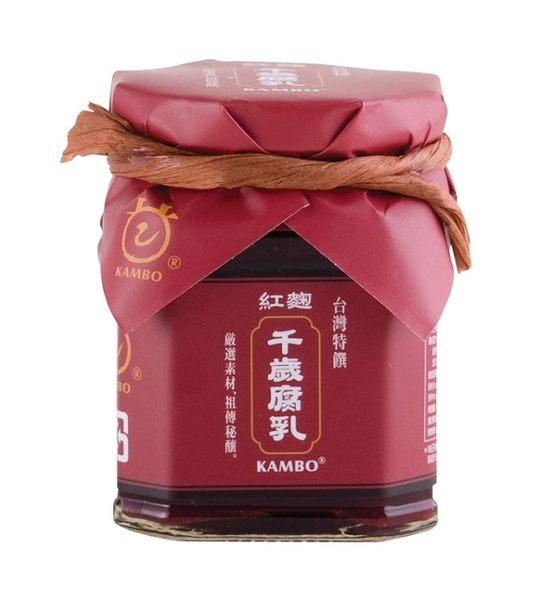 甘寶 桃米泉 紅麴千歲腐乳 220g/罐