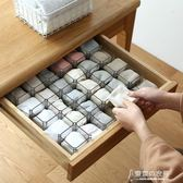 抽屜整理隔板自由組合收納格塑料桌面蜂巢分隔板內衣襪子收納盒 東京衣秀