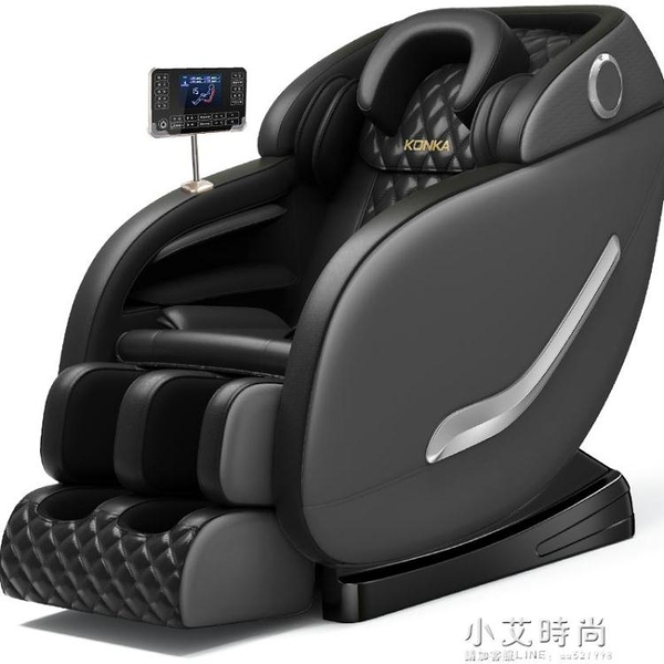 按摩椅家用全身多功能電動新款太空豪華艙智慧老人沙發椅器 小艾時尚NMS