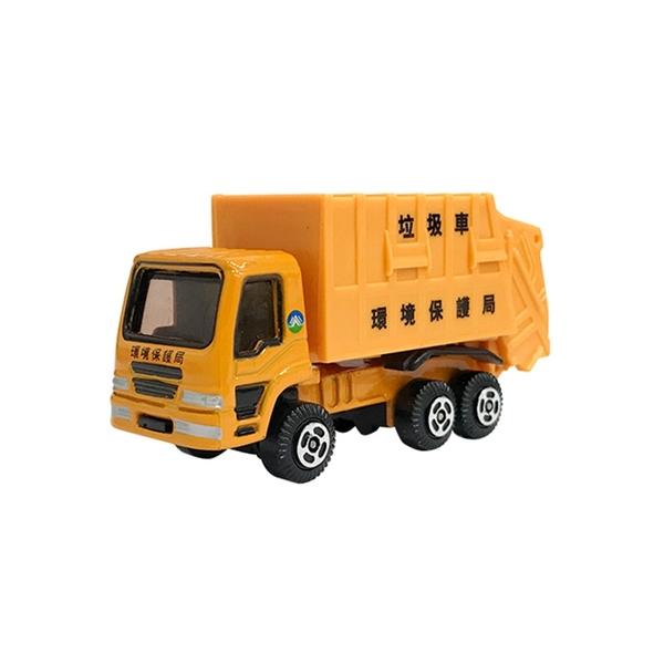 A&L奧麗迷你合金車 NO.148 台灣垃圾車 滑行車 環保車 清潔車 工程模型車(1:64)【楚崴玩具】