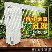 小魚缸烏龜缸過濾器增氧泵低水位小型迷你內置超靜音三合一雨淋式     MOON衣櫥