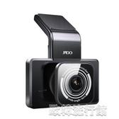 【快出】行車記錄器 行車記錄器高清夜視前後雙錄汽車載免安裝無線帶電子狗一體機YYP
