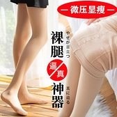 光腿神器女秋冬裸感肉色加厚超自然冬季瘦腿襪春秋薄款絲襪打底褲 蘿莉小腳丫