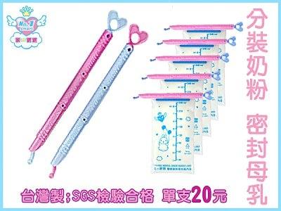 孕媽咪俏貝比~~ 第一寶寶   專利神奇防漏夾 加購價一支20元 台灣製造 不滴不漏材質經SGS檢驗