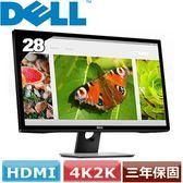 DELL 28型UHD高階專業液晶螢幕 S2817Q