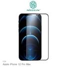 【愛瘋潮】 NILLKIN iPhone 12 mini、 12/12 Pro、12 Pro Max霧鏡滿版磨砂玻璃貼 強化玻璃 抗刮