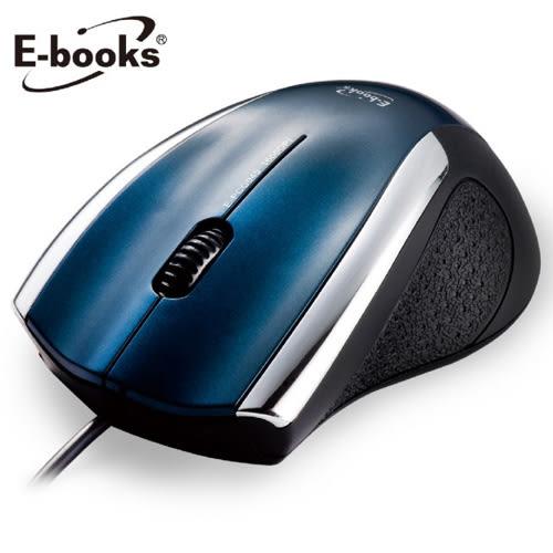 【E-books】M7 高感度 1600dpi 鐳射滑鼠