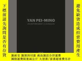 二手書博民逛書店罕見: Yan Pei-Ming 嚴培明:一個上海的葬禮 中國藝術家 英文原版現當代藝術畫冊Y3