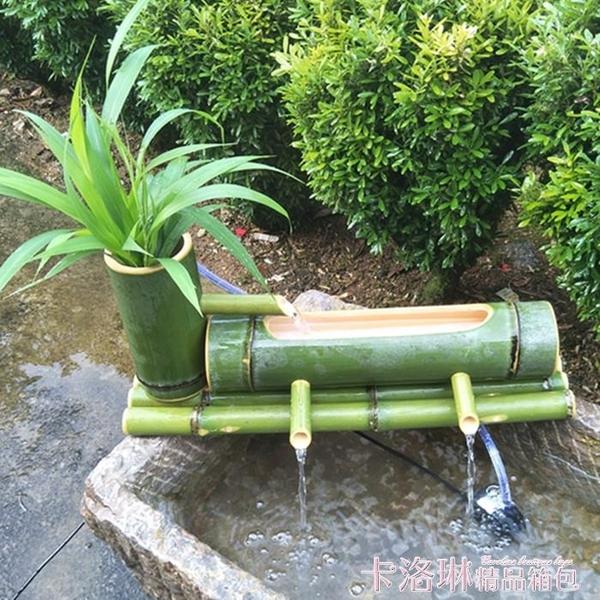 竹子流水器別墅庭院造景招財擺件 竹流水石槽魚缸水池加濕過濾器 MKS萬聖節狂歡