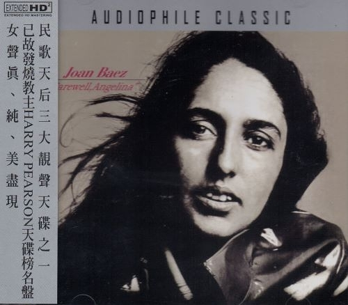 停看聽音響唱片】【CD】Joan Baez:Farewell,Angelina
