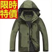 登山外套-防水透氣保暖防風男滑雪夾克62y22【時尚巴黎】