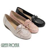 U33-2A205 女款全真皮小坡跟包鞋  蝴蝶結水鑽雷射雕花全真皮莫卡辛小坡跟包鞋【GREEN PHOENIX】
