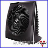 【歐風家電館】美國 VORNADO 沃拿多 空氣循環 電暖器 PVH / PVH-TW (雯麗公司貨)