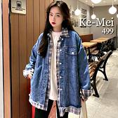 克妹Ke-Mei【AT70632】歐洲站 個性女復古格紋併接立領牛仔外套