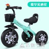 大號兒童三輪車腳踏車童車2-6歲寶寶自行車小孩車童車玩具車 NMS名購居家