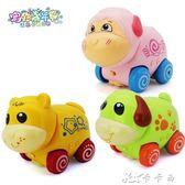遙控寵物 高盛遙控小動物嬰幼兒童玩具電動音樂唱歌小熊小狗小羊男孩女孩 卡卡西