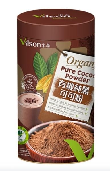 【米森 vilson】有機純黑可可粉(150g/罐)