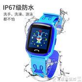 智慧手環多功能手機小孩女男孩智慧GPS定位跟蹤拍照觸摸屏 igo爾碩數位3c