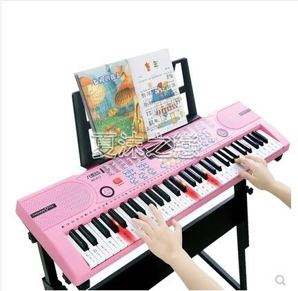 電子琴 充電電子琴兒童初學者女孩帶話筒多功能男孩61鍵寶寶家用鋼琴玩具 快速出貨