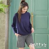 betty's貝蒂思 格紋車線毛呢短褲(灰色)