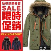 『潮段班』【HJ003214】S-5L大尺碼秋冬新款韓版保暖可拆式連帽大衣外套加厚夾克