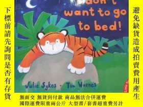 二手書博民逛書店I罕見don t want to go to bed:我不想上床睡覺。Y212829