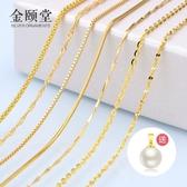 18k金金鏈子s925純銀項鏈女細款鎖骨鏈電鍍24k黃金彩金越南沙金色