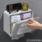 衛生紙架 衛生間紙巾盒廁所免打孔防水抽紙盒放衛生紙的壁掛式置物架卷紙盒 印象