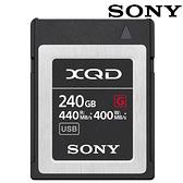 促銷商品 SONY XQD 240G 440MB 記憶卡QD-G240 高速記憶卡 440MB/s 讀取 400MB/s 寫入(公司貨)