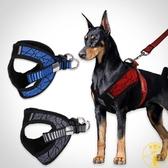 寵物胸背牽引繩 中小型狗狗防沖項圈胸背帶【雲木雜貨】
