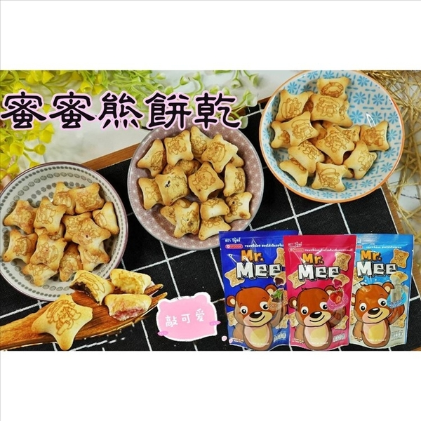 蜜蜜熊餅乾-巧克力味 25gX3包【8858223011370】(泰國零食)