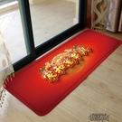 地毯 結婚喜字地墊婚房臥室床邊地毯喜慶紅色進門腳墊浴室吸水防滑墊子 YXS 【快速出貨】