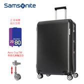 Samsonite 新秀麗 ARQ AZ9 (新款-顛覆傳統硬箱) 抗震飛機輪 30吋行李箱 ( R05升級版) +送好禮